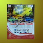 طراحی و چاپ تقویم رومیزی، دیواری، سررسید - طراحی ، چاپ و آماده سازی تقویم دیواری